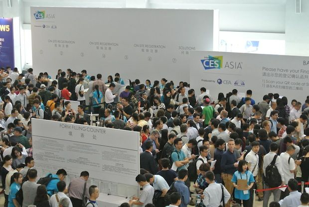 CESAsia: The Consumer Electronic Association's Big Gamble