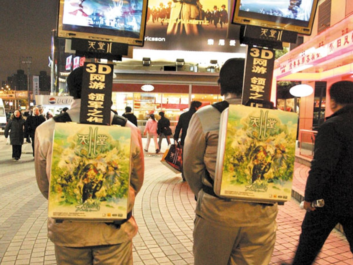 A high-tech ad for a computer game gets around the old-fashioned way outside a Shanghai shopping mall.