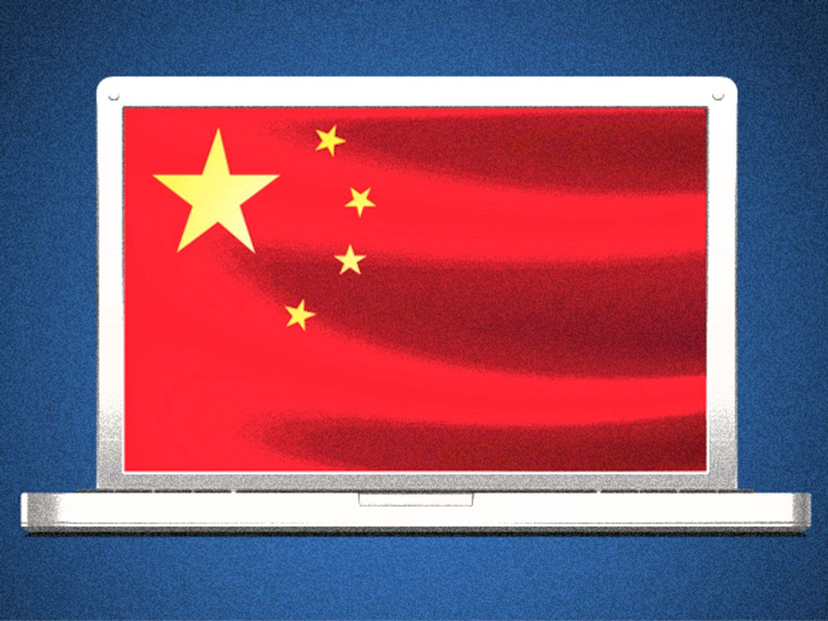 China Establishes Presidential Commission to Shore Up Its Cyberdefenses