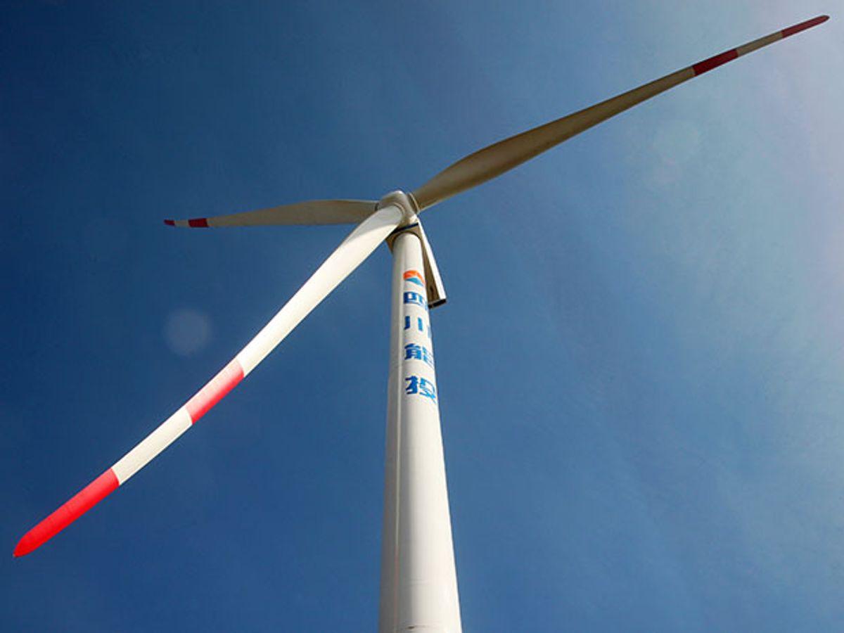 A wind turbine in China.