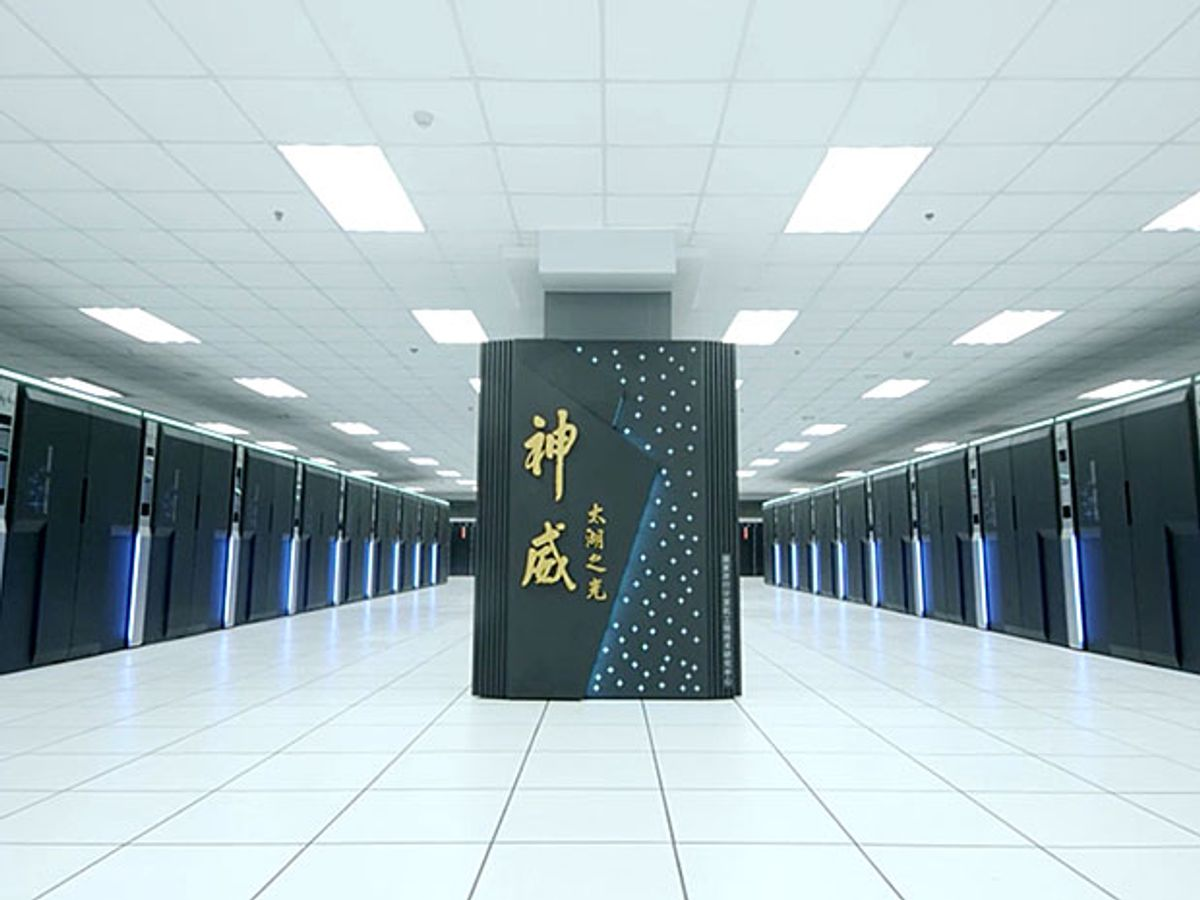 A picture of the Sunway TaihuLight computing room.
