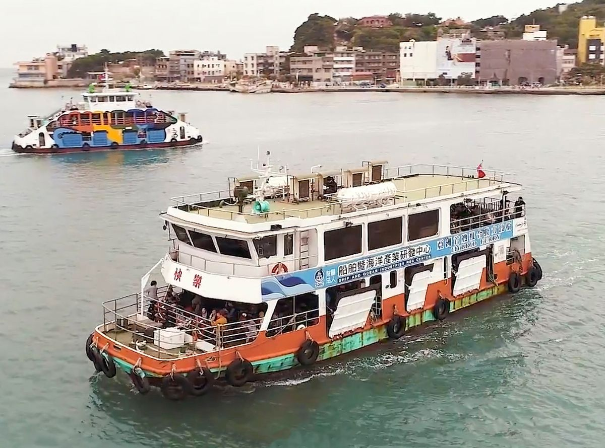 Photo of Happiness, a diesel-powered ferry.