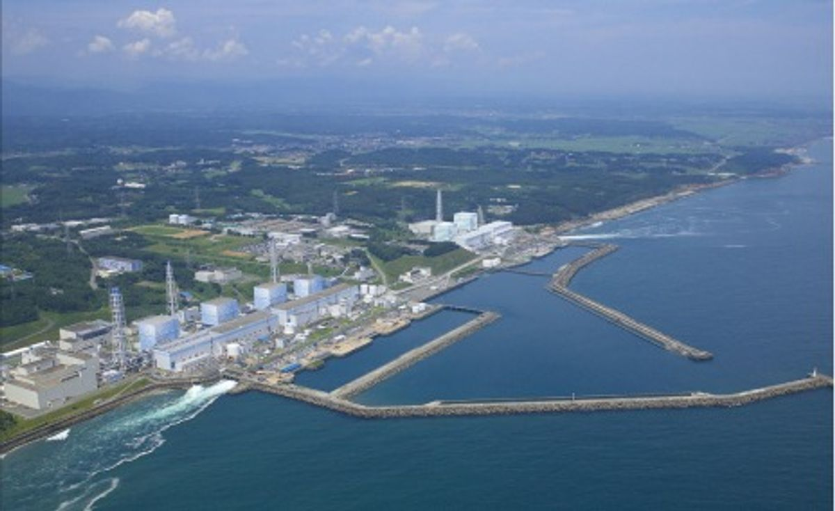 Q&A With a Former Fukushima Dai-1 Plant Manager