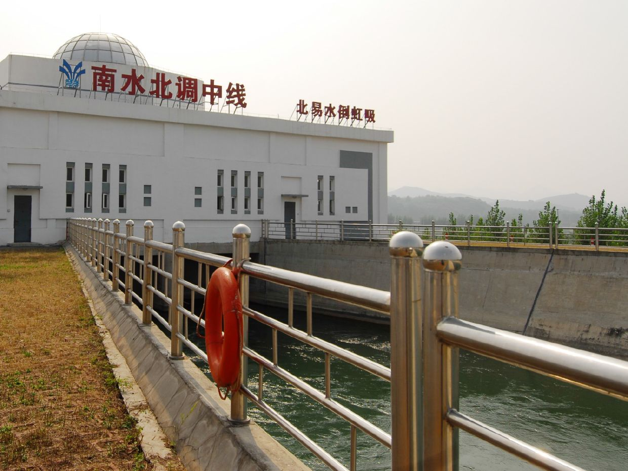 A control room in Yishui North, Hebei Province, is one of the 47 regional branch servers.