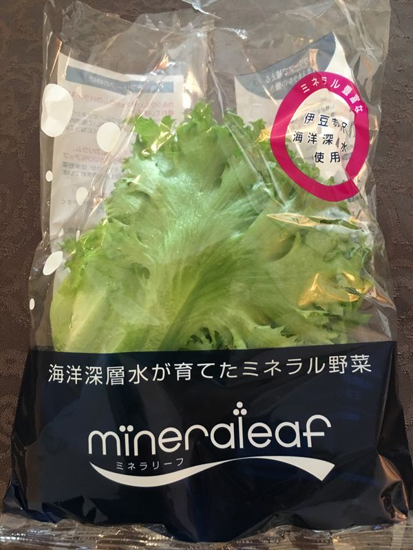 photo of the Mineraleaf package