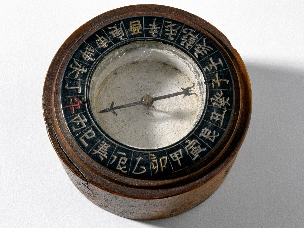 Chinese mariners compass, mid 19th century.