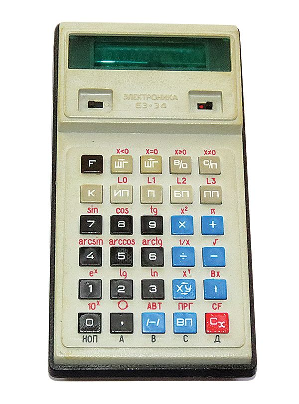 photo de la calculatrice Elektronika B3-34