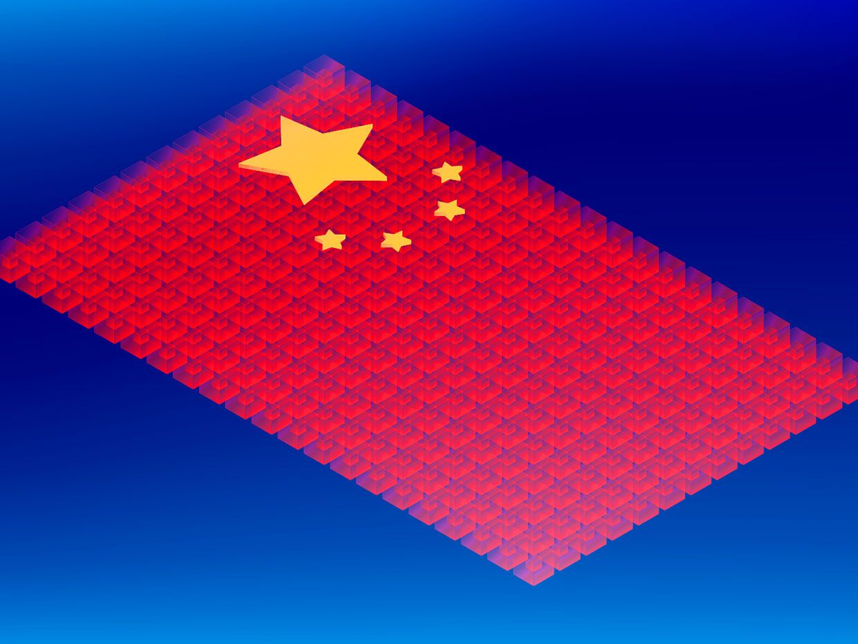Illustration of a chinese flag