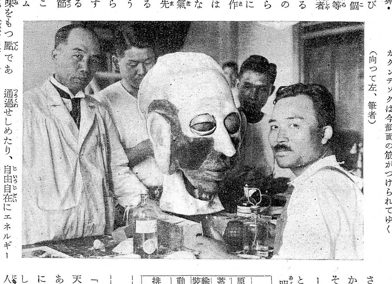 Makoto Nishimura [left] and his team with the designed Gakutensoku's head.