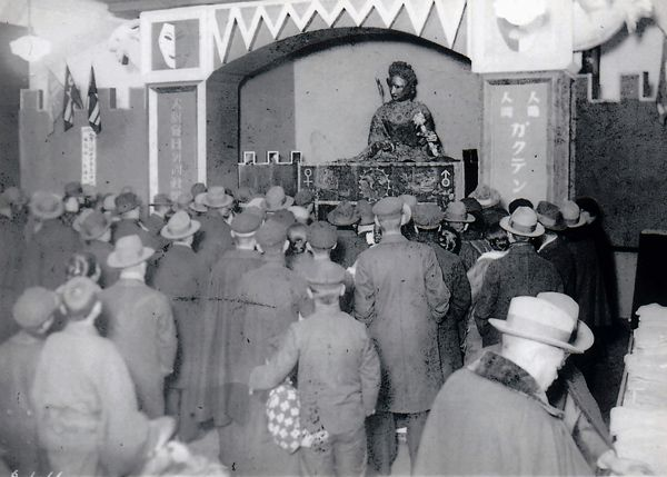 Visitors at an exhibition.