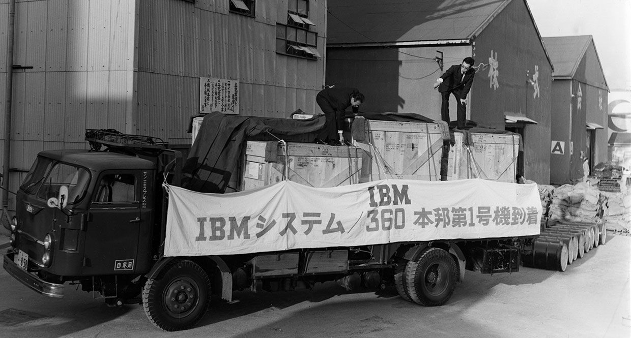 Delivery of the IBM System/360 in to Tokai Bank Japan.