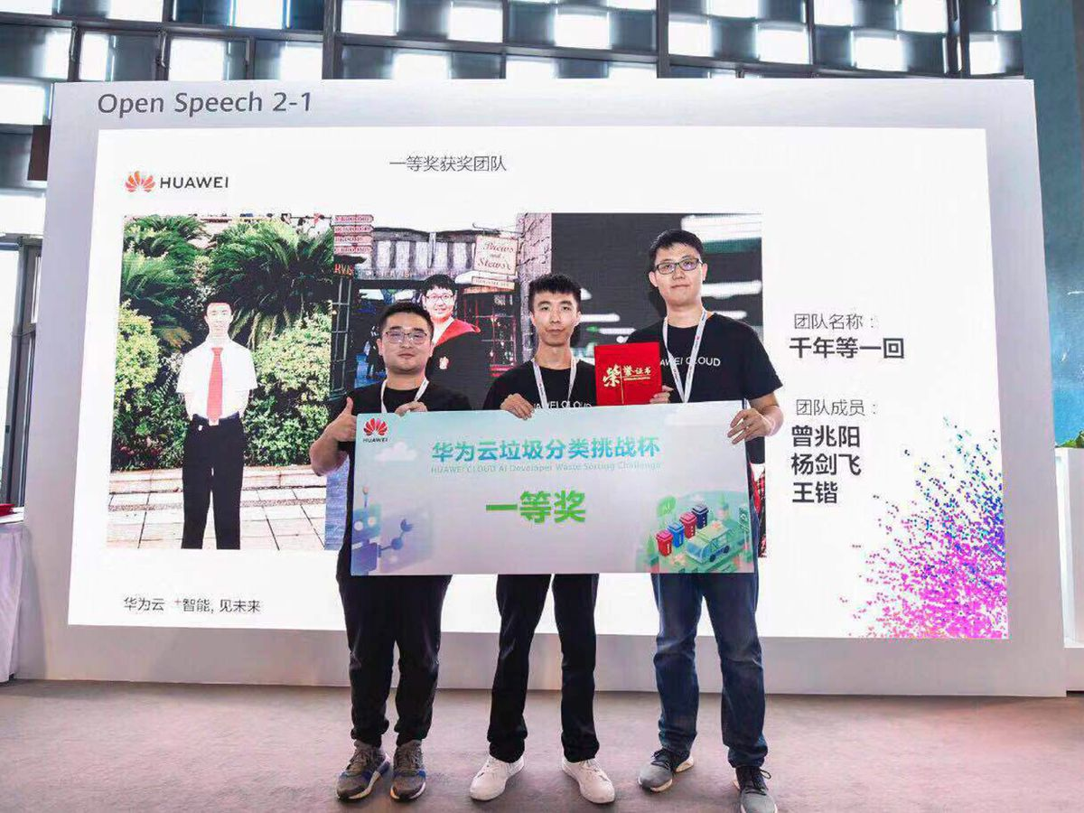 Jianfei Yang, Zhaoyang Zeng and Kai Wang were awarded first prize at the HUAWEI Cloud Garbage Classification Challenge in 2019 for the development of their garbage-sorting AI model, GarbageNet.