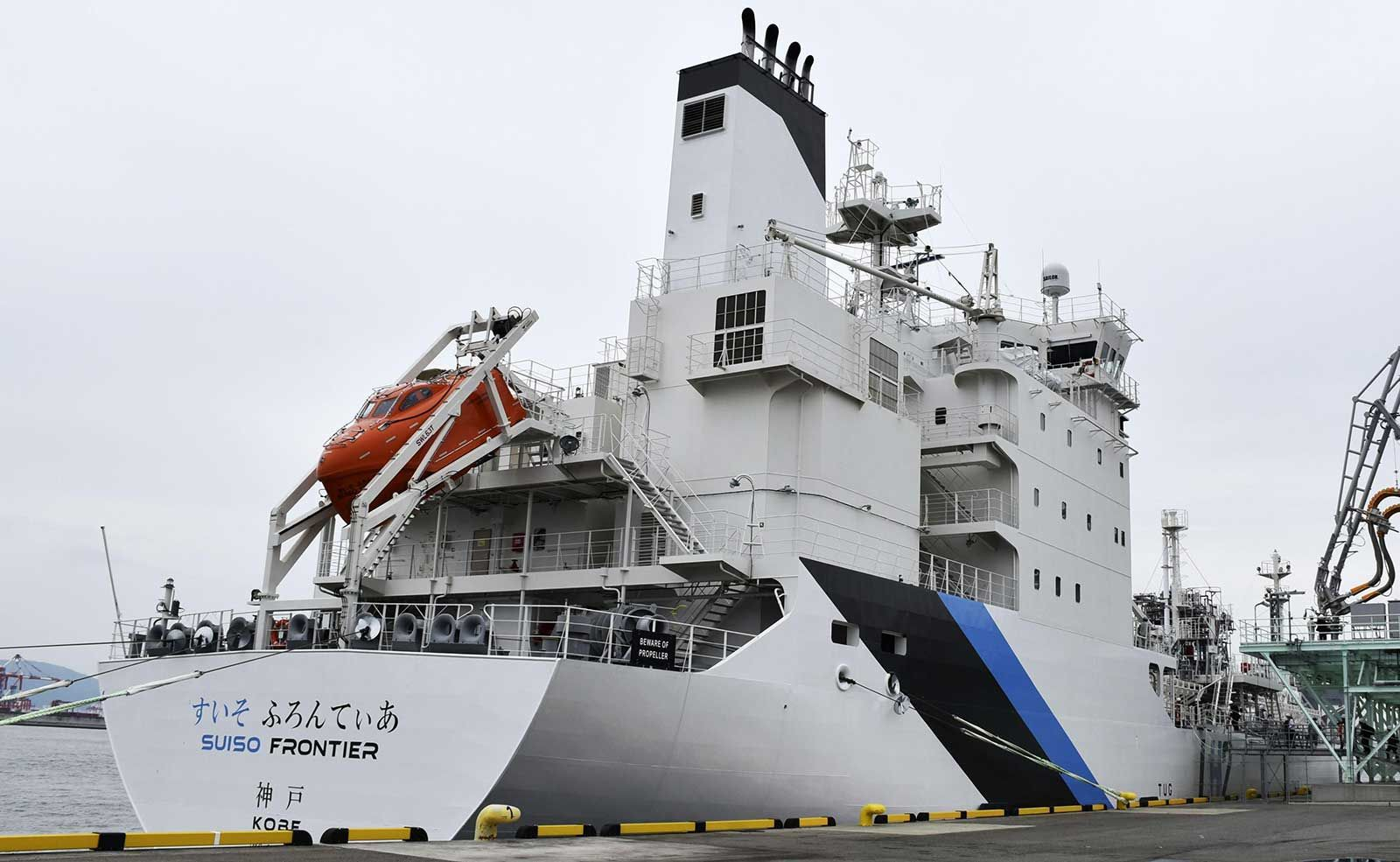 The Suiso Frontier is the world's first ship designed to transport liquid hydrogen.