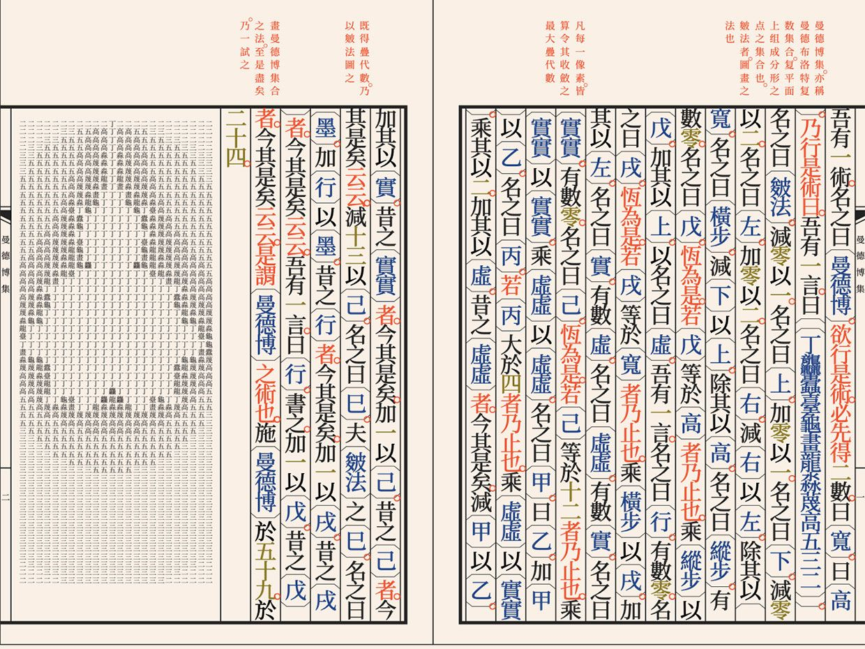 World's First Classical Chinese Programming Language