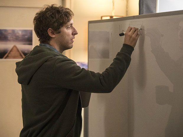 HBO Silicon Valley character Richard Hendricks