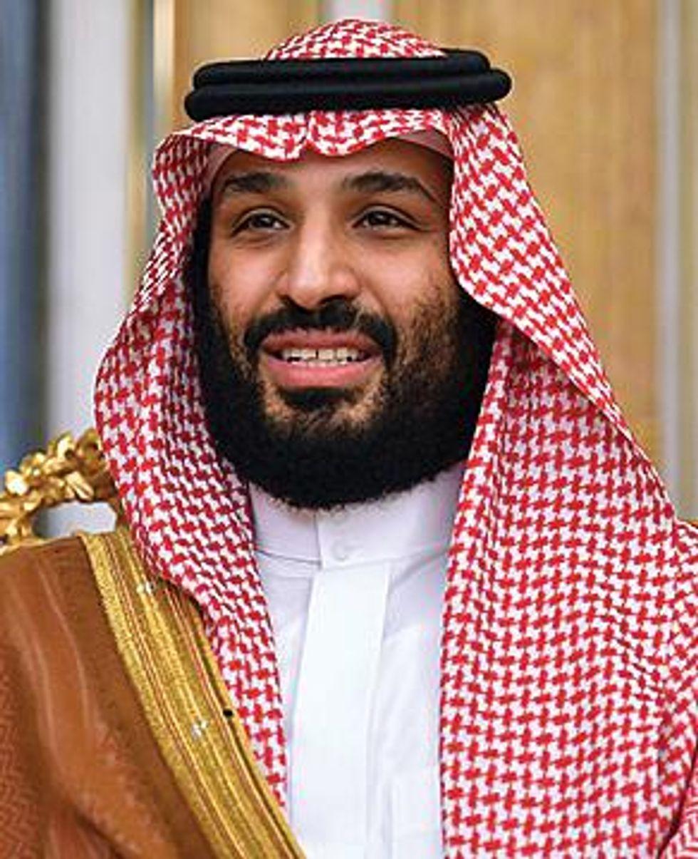 Photo of Saudi Crown Prince Mohammed bin Salman
