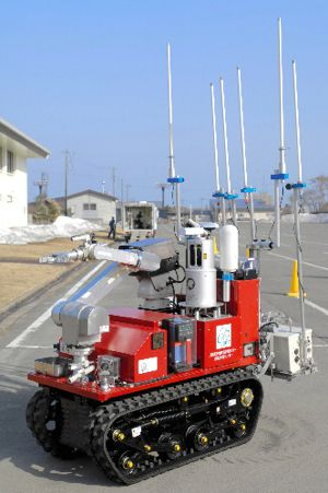 japan fukushima radiation monitoring robot