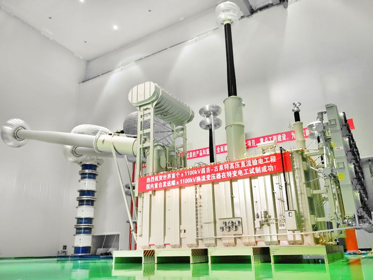 China's TBEA set up manufacturing in Xinjiang to ease delivery of the giant transformers State Grid required, seen here.