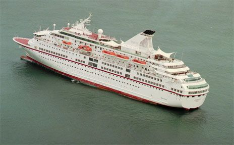 Royal Majesty cruise ship