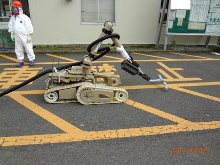 irobot warrior vacuum cleaner at japan fukushima daiichi nuclear power plant