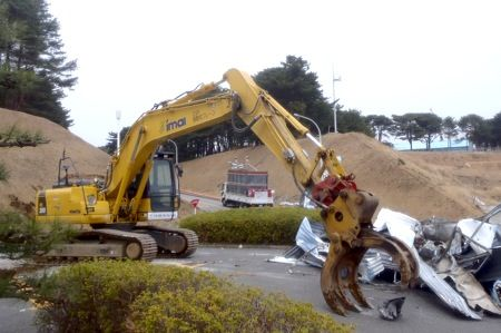 fukushima remote control construction equipment