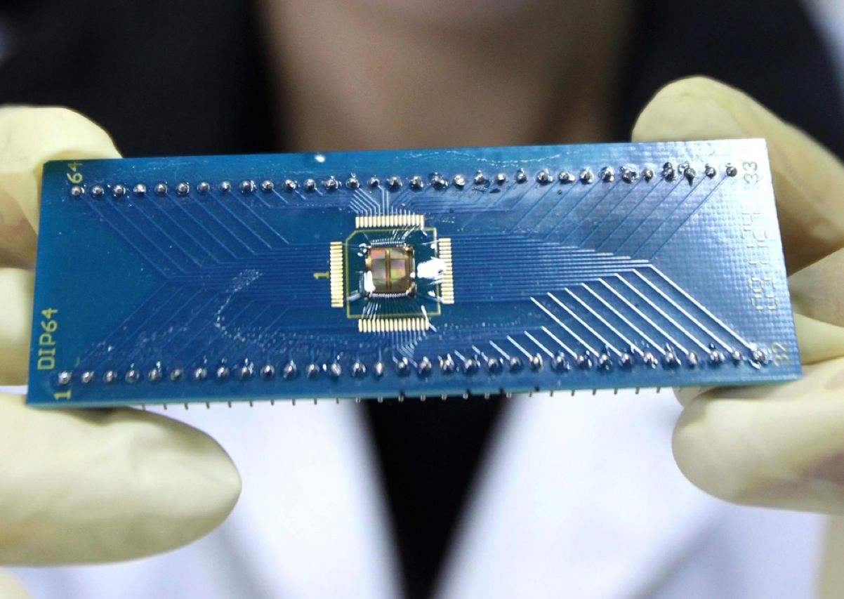 Chinese firms are often accused of intellectual property violations, but this 8-megabyte phase-change RAM chip is a genuine Chinese innovation. The chip was developed jointly by the Chinese Academy of Sciences, the Semiconductor Manufacturing International Corp., and Microchip Technology.