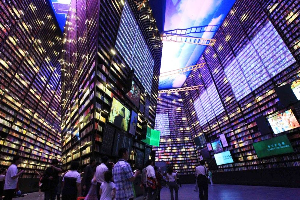 "One of the main themes of the Shanghai Expo, which began on 1 May and will continue through October, is ""Better City, Better Life."" This high-tech metropolis is at the Pavilion of the Urban Planet. The same pavilion also has a 32-meter-wide electronic globe displaying how continual urbanization creates ecological problems."