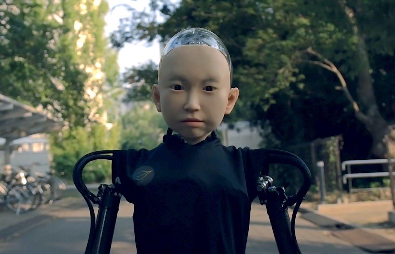 Ibuki child android robot