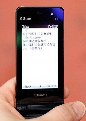 In Japan Earthquake, Early Warnings Helped