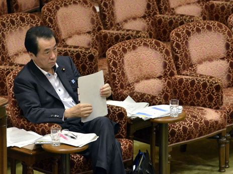 Japan's Kan Furthers Nuclear Uncertainty
