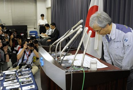 Japanese Nuclear Agency and Utilities Tried to Manipulate Public Opinion