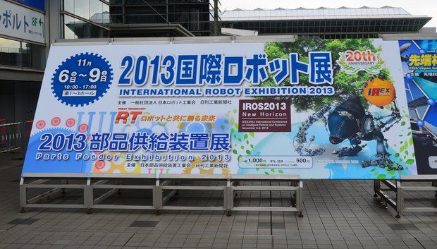 Highlights From the International Robot Exhibition 2013