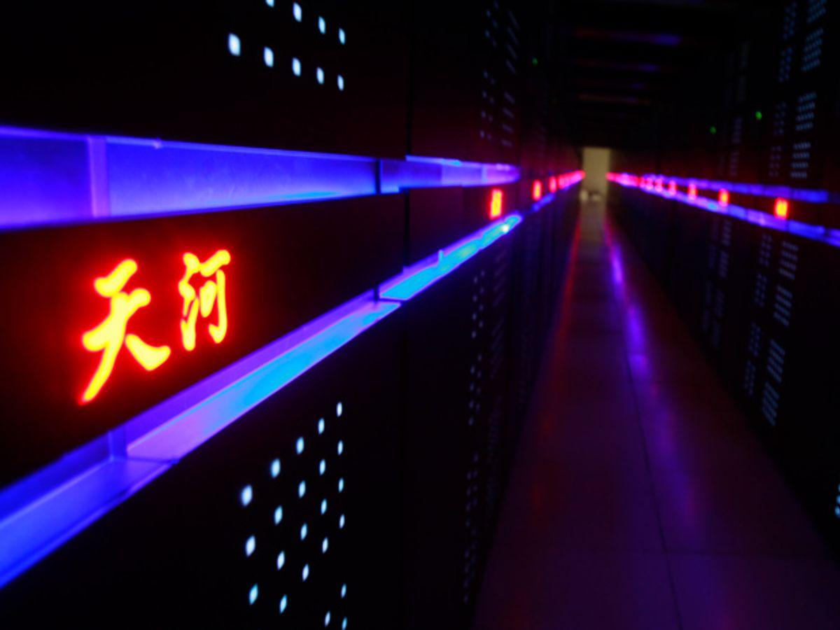U.S. Blacklisting of China's Supercomputers May Backfire