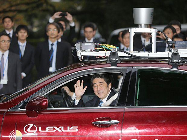 Japan's Plan to Speed Self-Driving Cars