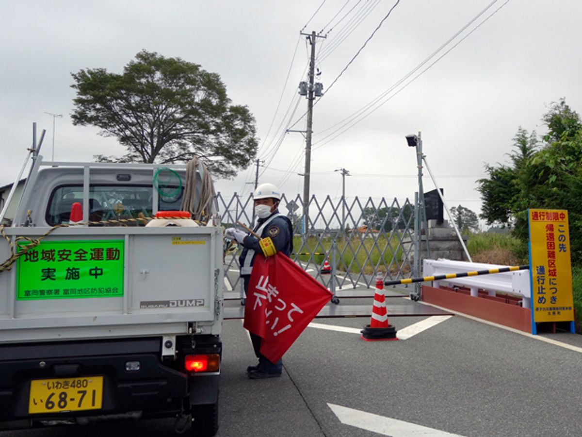 Living with Fear in Fukushima