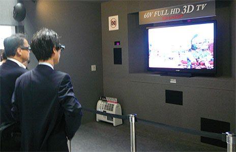 TVs of the (Near) Future