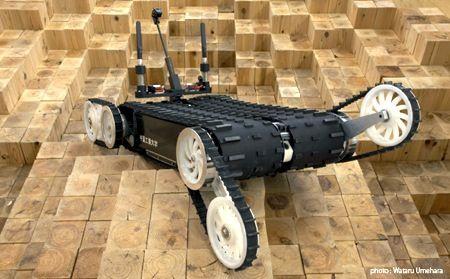 Japan Earthquake: Robots Help Search For Survivors