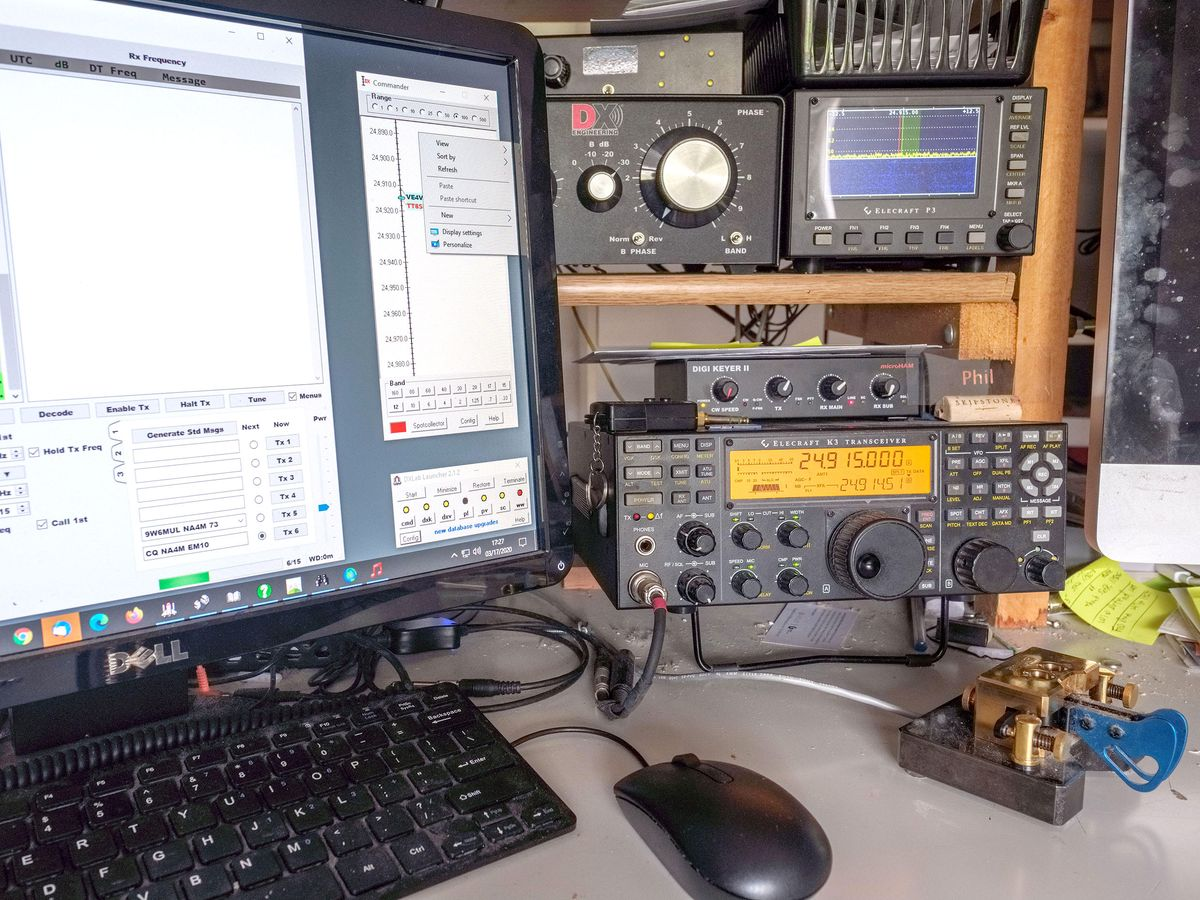 A modern home amateur ham radio station.