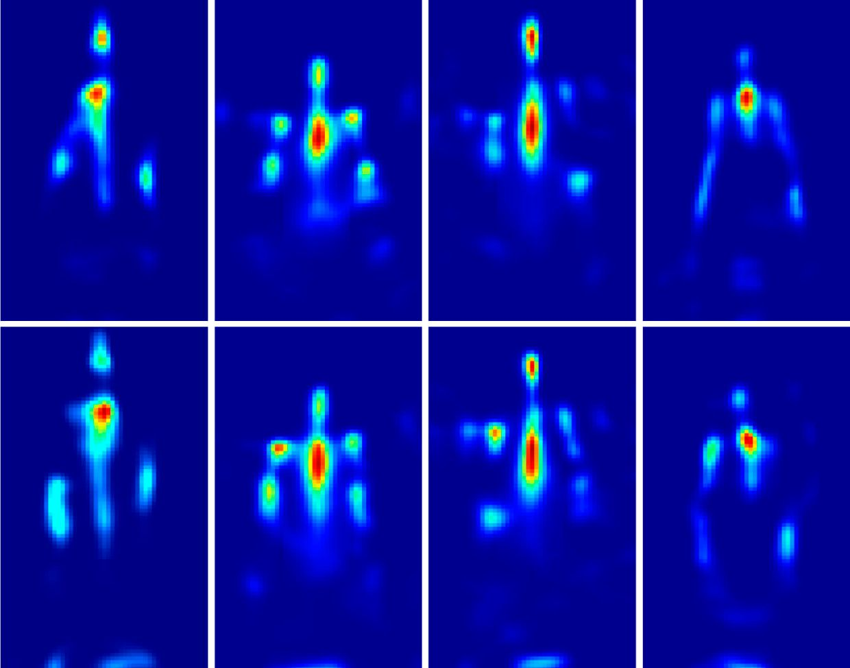 Images of human figures obtained using radio wave.
