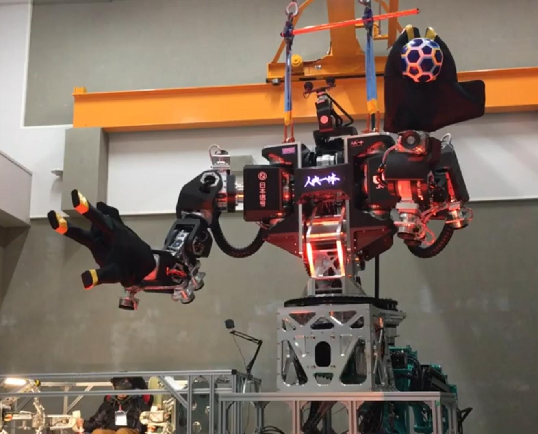 Man-Machine Synergy Effectors demo in Japan