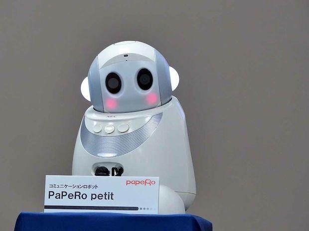 NEC Shows Off New Papero Petit Robot