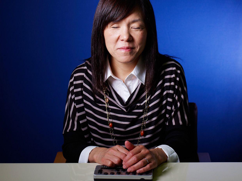 Photo of Chieko Asakawa