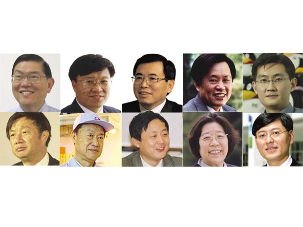 Photos of  China's ten leading technologists.
